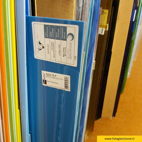 S233-75S-F (0,12m²) Blauw