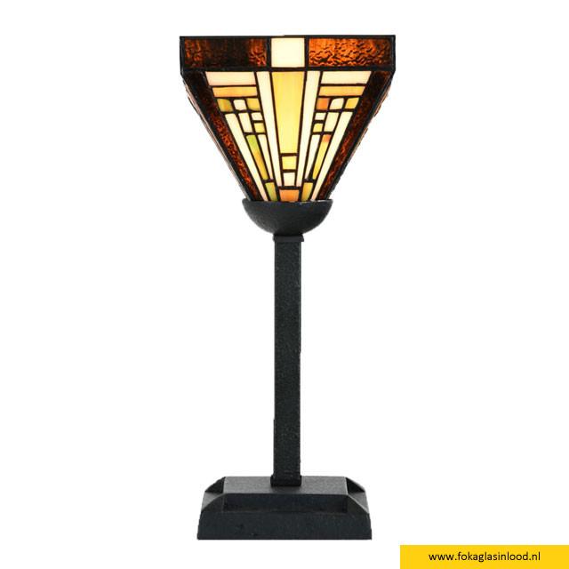 Tafellamp Rising Sun small